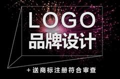 食品企业视觉规范化审查+品牌logo设计